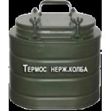 Термос армейский 6 л